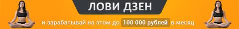 http://s9.uploads.ru/t/zKZJd.jpg