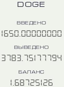 http://s9.uploads.ru/t/zOYrZ.jpg