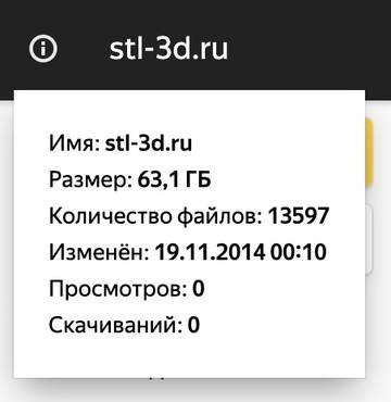 http://s9.uploads.ru/t/zP2RK.jpg