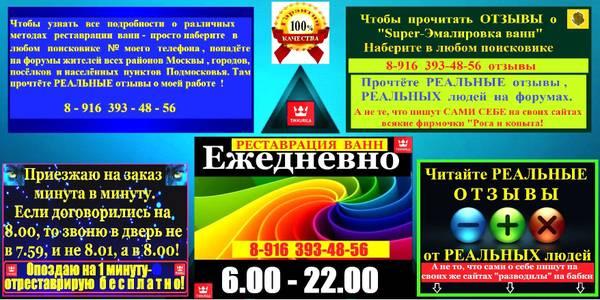 http://s9.uploads.ru/t/zTMd5.jpg