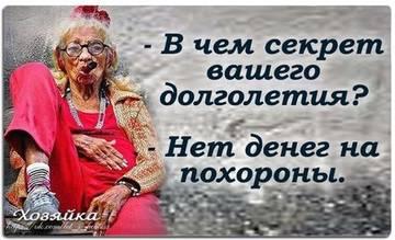 http://s9.uploads.ru/t/zW2jM.jpg