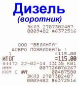 http://s9.uploads.ru/t/zXBEo.jpg