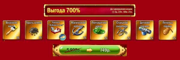 http://s9.uploads.ru/t/zYftI.jpg