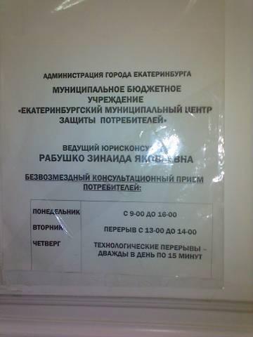 http://s9.uploads.ru/t/zZnlp.jpg