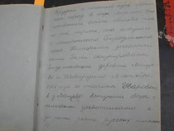 http://s9.uploads.ru/t/ze6BV.jpg