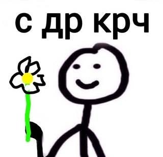 http://s9.uploads.ru/t/zgcGr.jpg