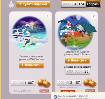 http://s9.uploads.ru/t/zh9dN.png