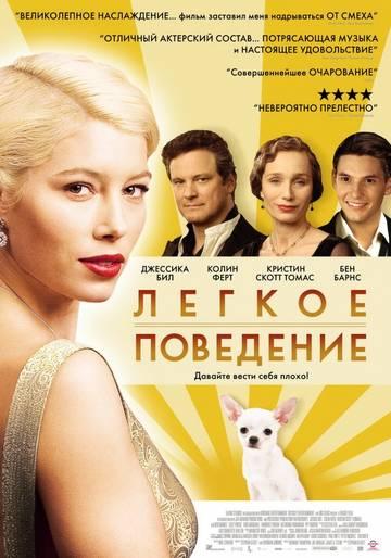 http://s9.uploads.ru/t/zhYLG.jpg