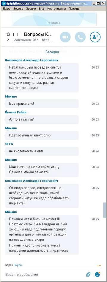 http://s9.uploads.ru/t/znNw1.jpg