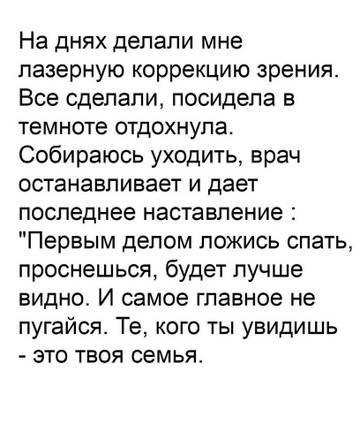 http://s9.uploads.ru/t/zvIDU.jpg