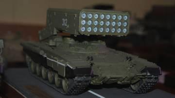 http://s9.uploads.ru/t/zwv6G.jpg