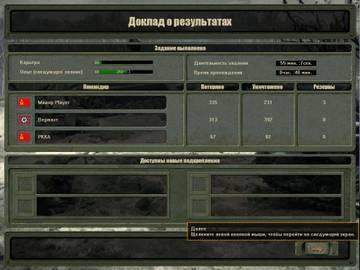 http://s9.uploads.ru/t/zyLgr.jpg