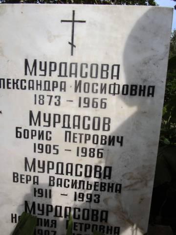 http://s9.uploads.ru/t/zyY4i.jpg