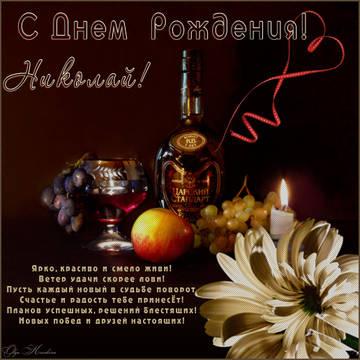 http://s9.uploads.ru/t/zyq5D.jpg