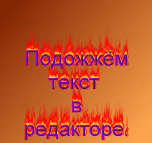 http://s9.uploads.ru/t0uw2.png