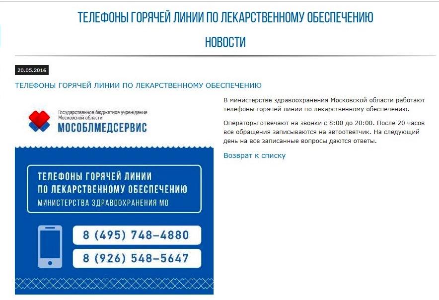 http://s9.uploads.ru/t3jmr.jpg