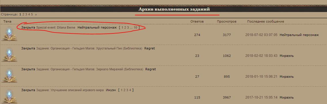 http://s9.uploads.ru/t4ynR.png