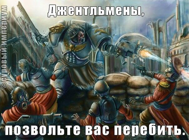 http://s9.uploads.ru/tGrWB.jpg