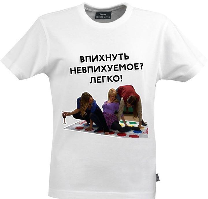 http://s9.uploads.ru/tNPX9.jpg
