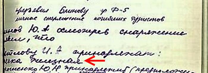 http://s9.uploads.ru/tSDJX.png