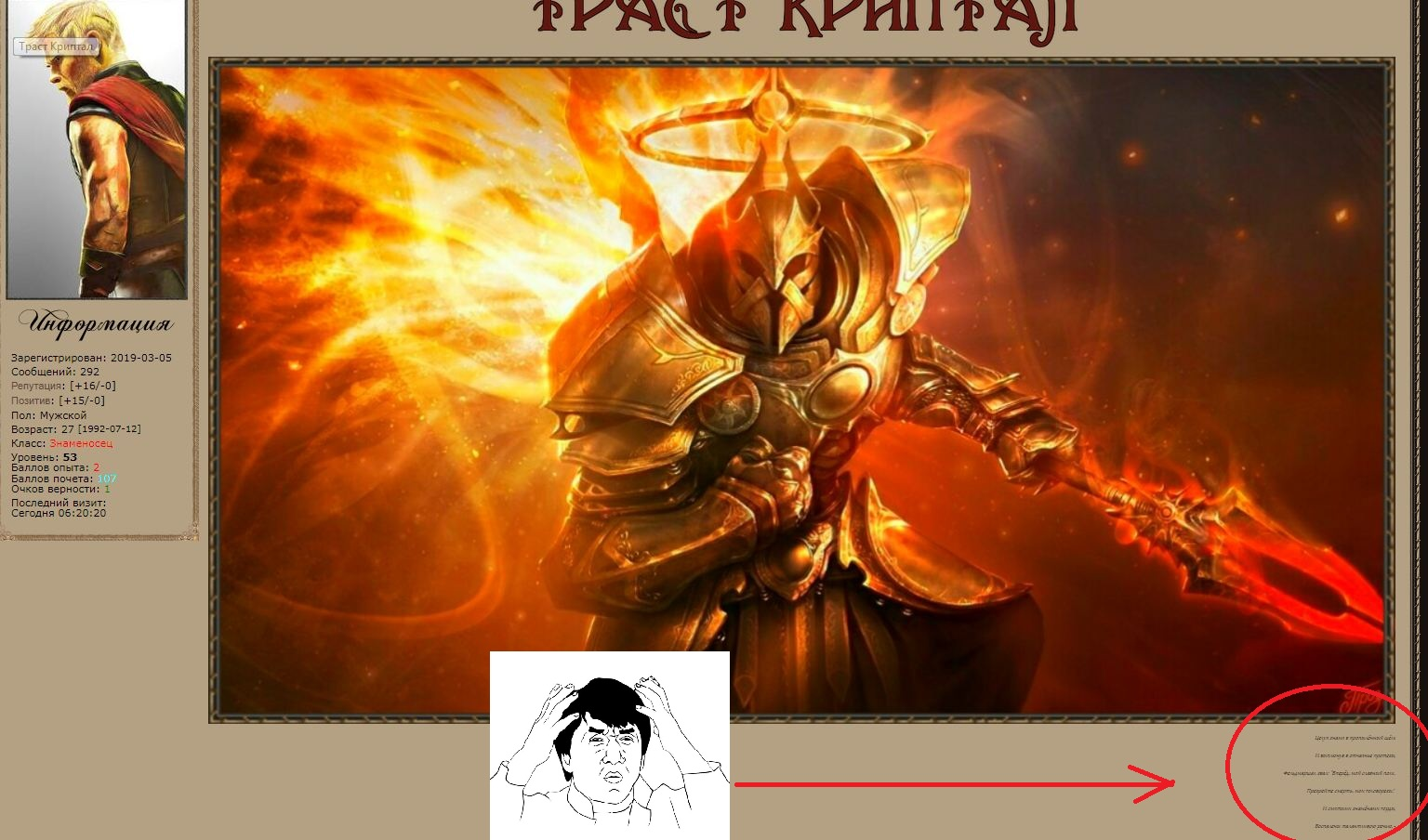 http://s9.uploads.ru/taVb6.jpg