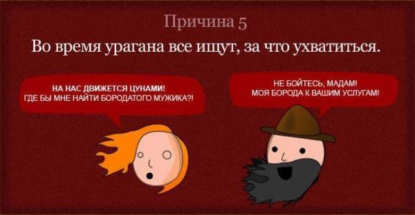 http://s9.uploads.ru/tal0w.jpg
