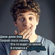 http://s9.uploads.ru/tfxL0.png