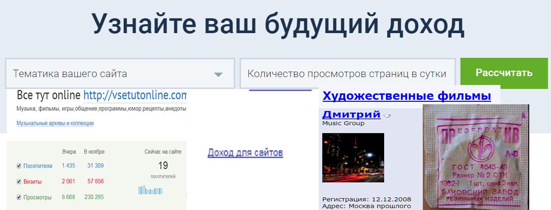 http://s9.uploads.ru/tjm5A.jpg