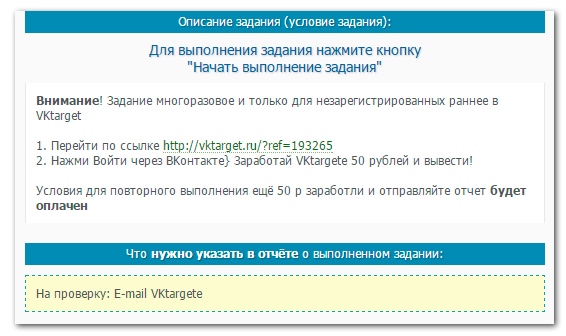 http://s9.uploads.ru/tm4h0.jpg