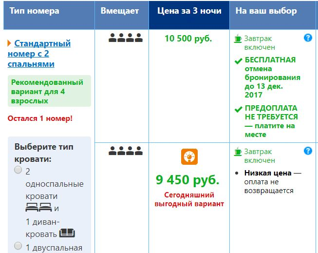 http://s9.uploads.ru/tqCpg.jpg