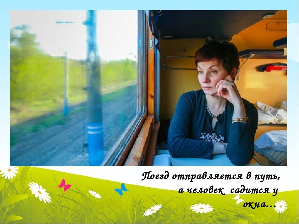 http://s9.uploads.ru/tsPBn.jpg
