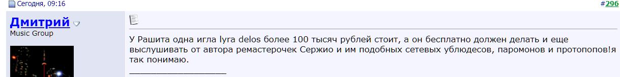 http://s9.uploads.ru/tvWmS.png