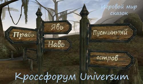 http://s9.uploads.ru/u06q2.jpg