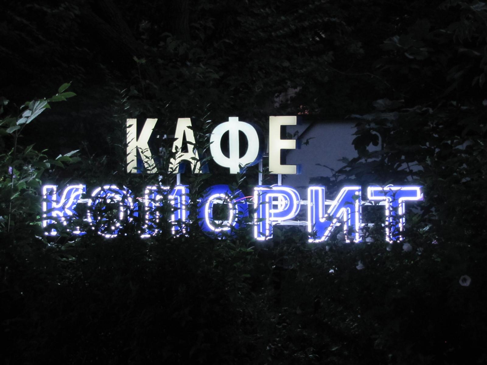 http://s9.uploads.ru/u497a.jpg