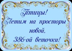 http://s9.uploads.ru/u65Bs.png