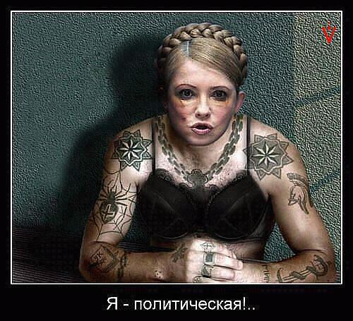 http://s9.uploads.ru/u6p5W.jpg