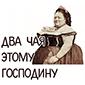 http://s9.uploads.ru/u7vH9.png