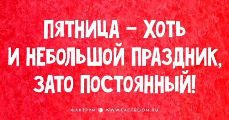 http://s9.uploads.ru/u920R.jpg