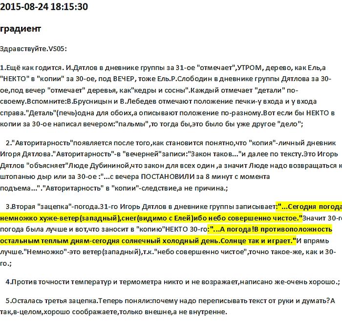 http://s9.uploads.ru/uDHzE.png