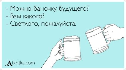 http://s9.uploads.ru/uH6dz.jpg