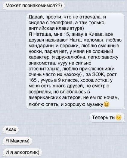 http://s9.uploads.ru/uM4ah.jpg
