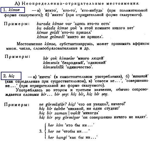 http://s9.uploads.ru/uNg1d.jpg