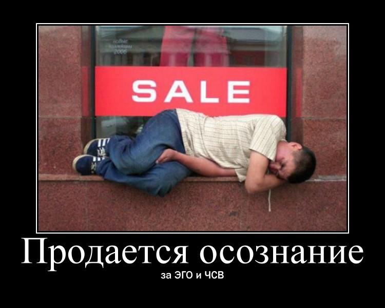 http://s9.uploads.ru/uOmD2.jpg