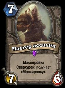 http://s9.uploads.ru/uTyAE.png