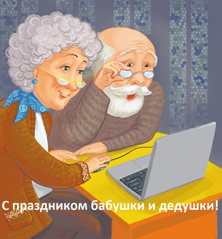 http://s9.uploads.ru/uaDRt.jpg