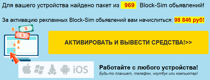 http://s9.uploads.ru/uchwR.png