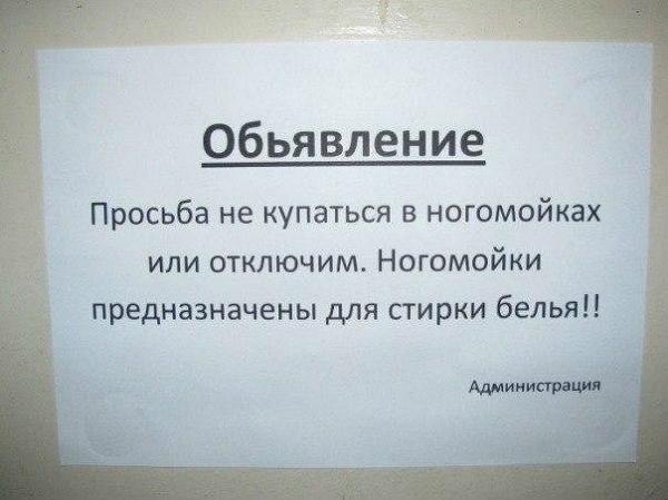 http://s9.uploads.ru/uf0DV.jpg