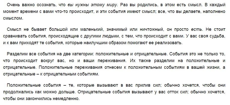 http://s9.uploads.ru/ufDX7.jpg