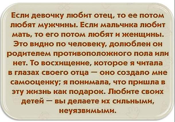 http://s9.uploads.ru/uiN1L.jpg
