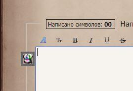 http://s9.uploads.ru/uti8H.jpg